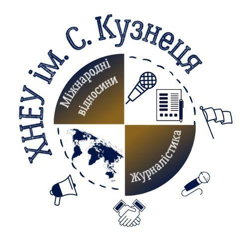 """Факультет """"Міжнародних відносин і журналістики"""""""